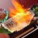 宮城ブランドの金華〆鯖炙り刺身。酢味噌とお塩を添えて~