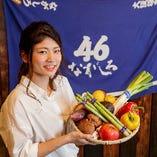 新鮮野菜は大阪中央卸売市場より仕入れています