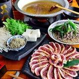 【紀州鴨堪能】串焼き/炙り/ロースタタキ/お鍋まで充実の8品『鴨づくしコース』飲み放題付