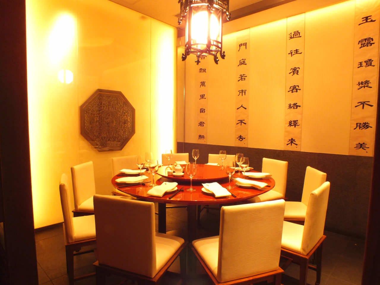 大切なご会食におすすめ 円卓個室