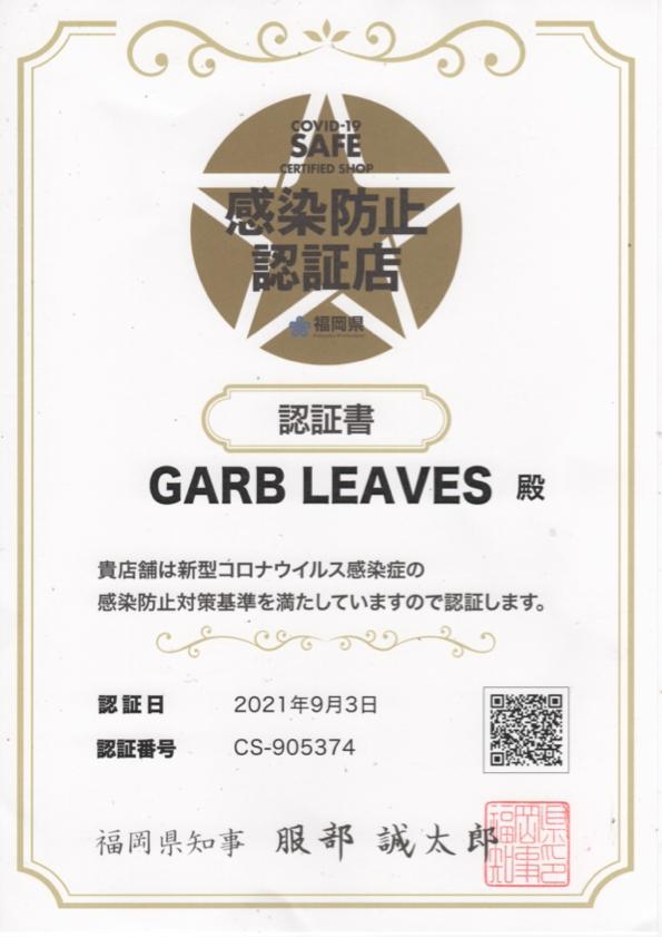 GARB LEAVES