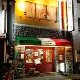 浜松町で20年。1軒家風のレストランです