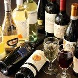 イタリアワインの品揃えは40種以上
