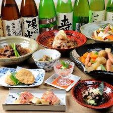 伝統の食文化!受け継がれる日本の味