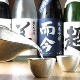 店主が厳選する日本酒。夏には夏の限定酒ございます。