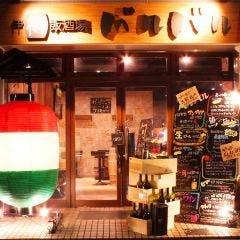 伊樽飯酒場 バルバル 錦糸町北口店