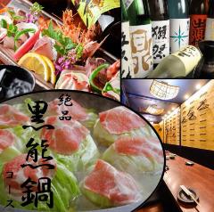 個室 九州料理 なかがみ 天神春吉店