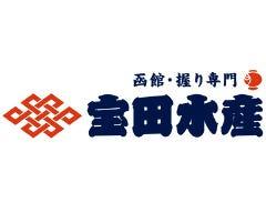 宝田水産 ウィング上大岡店