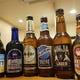 クラフトビール瓶各種