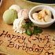 お誕生日などの記念日には、 お店からスイーツサービス♪