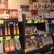 ☆佐賀物産コーナー☆醤油,柚子胡椒etc お店で買えちゃいます♪