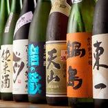 【佐賀ん酒】 九州一の日本酒処。鍋島・東一などの銘酒ご用意!