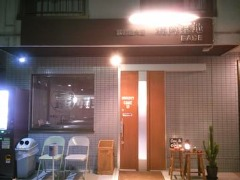 京都西大路 焼肉基地
