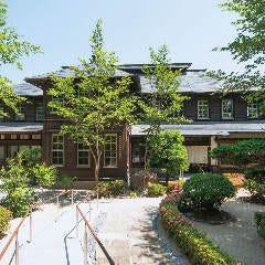 四季の庭園を眺める個室会席 成庵