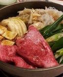 近江野菜と熟成近江牛すき焼き