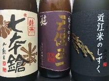 滋賀の地酒・焼酎・梅酒・ワイン