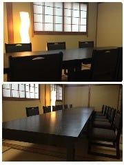 2階 テーブル席個室