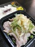 塩ネギ豚肉と新野菜サラダ