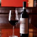 イタリア産赤ワインを味わうなら