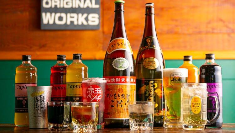平日限定!宴会や飲み会で多彩なドリンクを楽しむ『単品飲み放題』約30品