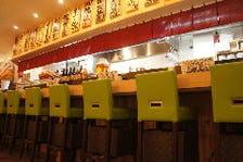 New◆餃子酒場◆