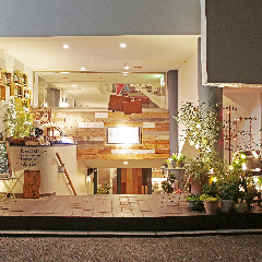 Hostel&Bar Cuore 倉敷