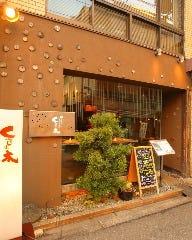 旬の魚と季節のお料理 くすの木 梅田堂島店