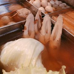 鶏だし×手創り料理 こまち