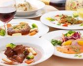 Restaurant&Cafe Four Hearts  メニューの画像