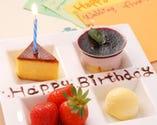 お誕生日のお祝いにどうぞ♪