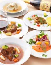 メイン料理を選べるディナーコース