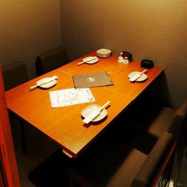 本まぐろと名古屋飯 花かるた  店内の画像