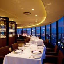 札幌で唯一の回転展望レストラン