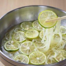 〆はサッパリ『スダチ冷麺』