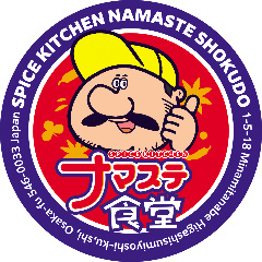 Spice Kitchen ナマステ食堂