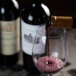 ワインとイタリアンのマリアージュをお楽しみください