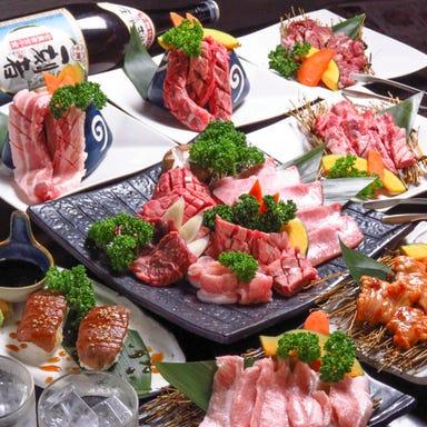 肉問屋直営 和牛焼肉食べ放題 池袋いちば こだわりの画像