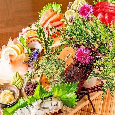 九州野菜と個室居酒屋 旬蔵~しゅんぞう~ 武蔵小杉本店 メニューの画像