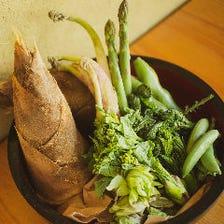 四季折々の旬の新鮮な地産野菜