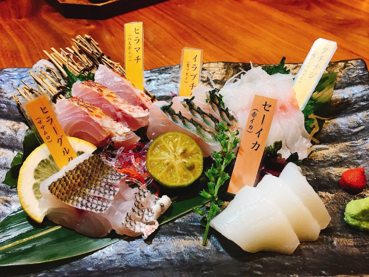 うりずん自慢の島魚は那覇市泊漁港からの直送品!!
