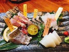 【沖縄泊漁港直送の鮮魚をお刺身で】