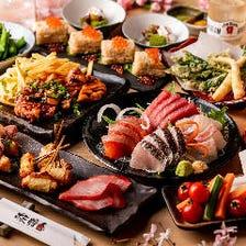 旬食材のお料理を楽しむ宴会コース