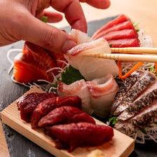 【鮮魚の旨み】×【板前の技】を堪能