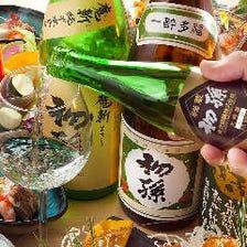 和食と合わせる厳選地酒&30種ワイン