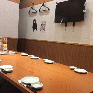 三代目網元 さかなや道場 湯田温泉店 店内の画像