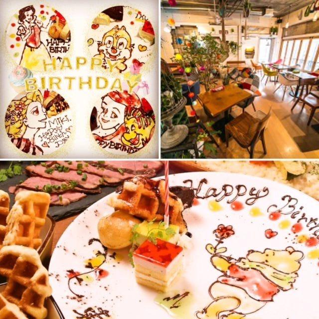 リゾットカフェ東京基地 離 スペイン坂店