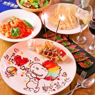 リゾットカフェ東京基地 離 スペイン坂店  コースの画像