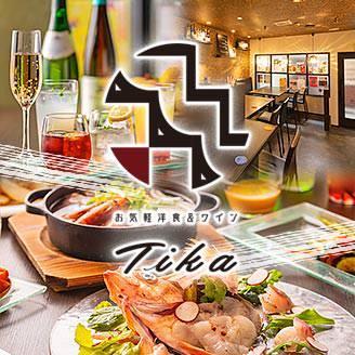 お気軽洋食&ワイン Tika