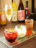 ワインの他にも、女性に人気の果実酒やカクテルもご用意!