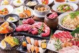選べる4つの焼肉食べ放題コース!